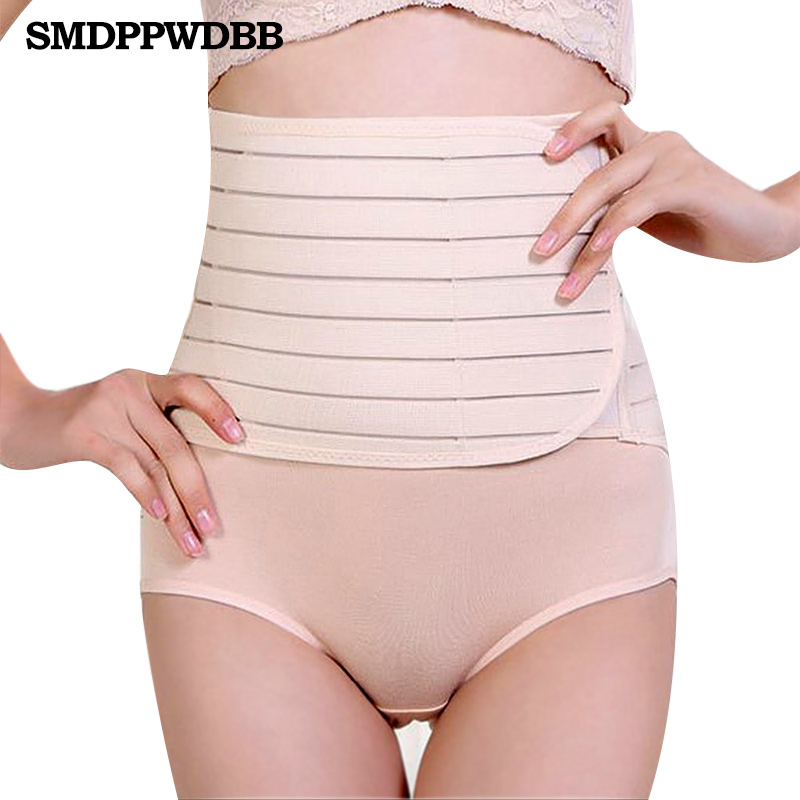 SMDPPWDBB Postpartum belly band Maternity Supplies Binding ...