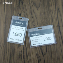 BINXUE Cover card,Double sided transparent Acrylic material ID Holder,employees card identification tag,  staff vertical Teles