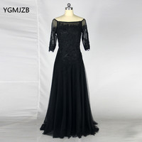 Plus Size Mother Of The Bride Dresses 2018 A Line Half Sleeves Lace Floor Length Long Formal Party Evening Dress Mother Dress
