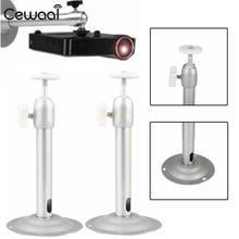 Cewaal Универсальный 360 градусов Алюминиевый сплав 18 см Мини ЖК DLP проектор Потолочный настенный кронштейн держатель подставка