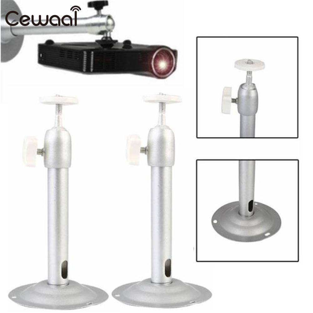 Cewaal Universal 360 Degrees Aluminum Alloy 18cm Mini LCD DLP Projector Ceiling Wall Mount Bracket Holder Stand