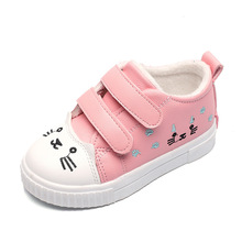 COZULMA Girls Autumn Winter Fashion Sneakers Kids Cute Cat Sports Shoes Children Breathable Non-Slip Rubber Sole Casual