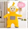 Средний милые плюшевые желтый laa laa Телепузики игрушка кукла кукла подарок о 35 см