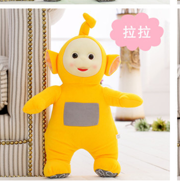Middle Lovely Plush Yellow Baby Toy Stuffed Laa Laa Doll Gift About 35cm