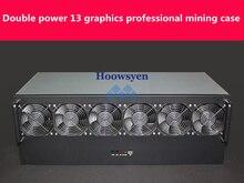 Riser mining ETH/ETC/ZEC/XMR 4U production minière mine machine châssis châssis 13 graphiques serveur châssis double alimentation