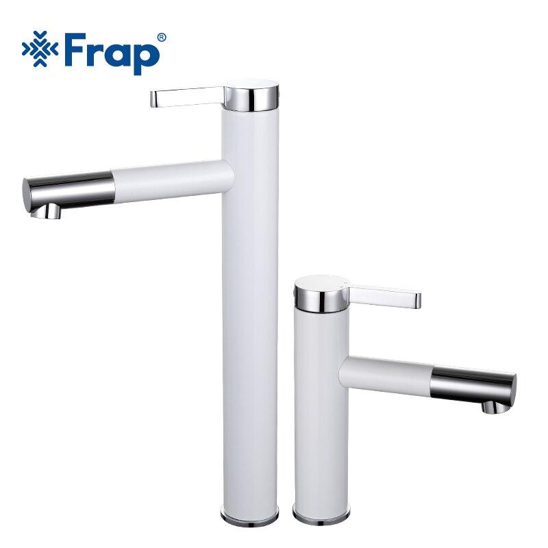 Frap nouveauté blanc peinture en aérosol bain évier robinet salle de bain froid et chaud robinet grue avec aérateur 360 rotatif F1052-14/15