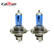 Car Light 2pcs H4 12V 55W 6000K Halogen Bulb Car Light Halogen Bulb Fog Rain Weather Headlight Auto Lamp цена 2017