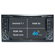 2G RAM Android 7.1 Car radio DVD Player GPS Navi for VW TOUAREG 2004 2005 2006 2007 2008 2009 2010 2011 stereo headunit 4G wifi