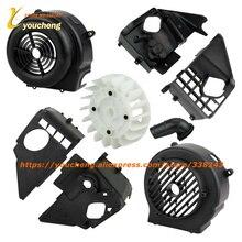 GY6125 150 крышка вентилятора скутера пластиковая защитная часть модифицирует запасные части двигателя аксессуары дропшиппинг
