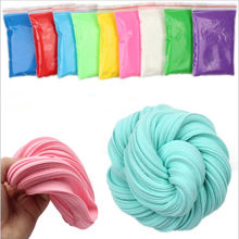 2019 20g Color Light Soft Cotton Slime Toys Clay Putty Fluffy Supplies DIY Playdough for Kids Antistress Polymer Gift(China)
