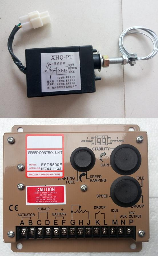 Free Shipping 1pc ESD5500E 1pc XHQ-PT 12V Stop SPEED CONTROL UNIT Generator accessorier governor speed control board цена и фото