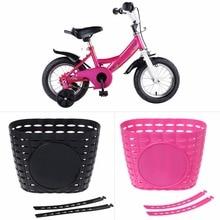 Корзина для велосипеда, полый детский велосипед, трехколесный скутер для хранения, передний руль, пластиковая переноска для езды на велосипеде, для детей, для верховой езды, для покупок