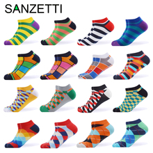 SANZETTI 16 Pairs/Lot Casual Novelty Men Colorful Summer Combed Cotton Ankle Socks Plaid Striped Geometric Cool Dress Boat Socks