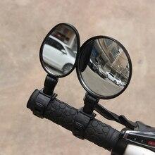 RUTVEING, Велосипедное Зеркало, универсальное, руль, зеркало заднего вида, поворот на 360 градусов, для велосипеда, MTB, велосипеда, велосипедные аксессуары