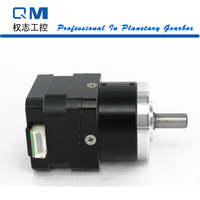 Gear Stepper Motor Nema 17 Planetary Reduction Gearbox Ratio 4:1 15 Arcmin Nema 17 Stepper Motor 26mm cnc robot pump
