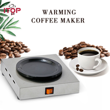 ITOP Stainless Steel Coffee Cooker Coffee Maker Machines Americano Heater Warmer With Thermostat control Commercial 220V