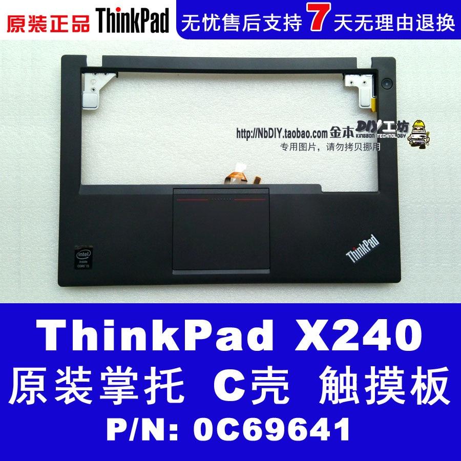 ФОТО FOR LENOVO FOR thinkpad X240 Palmrest C shell