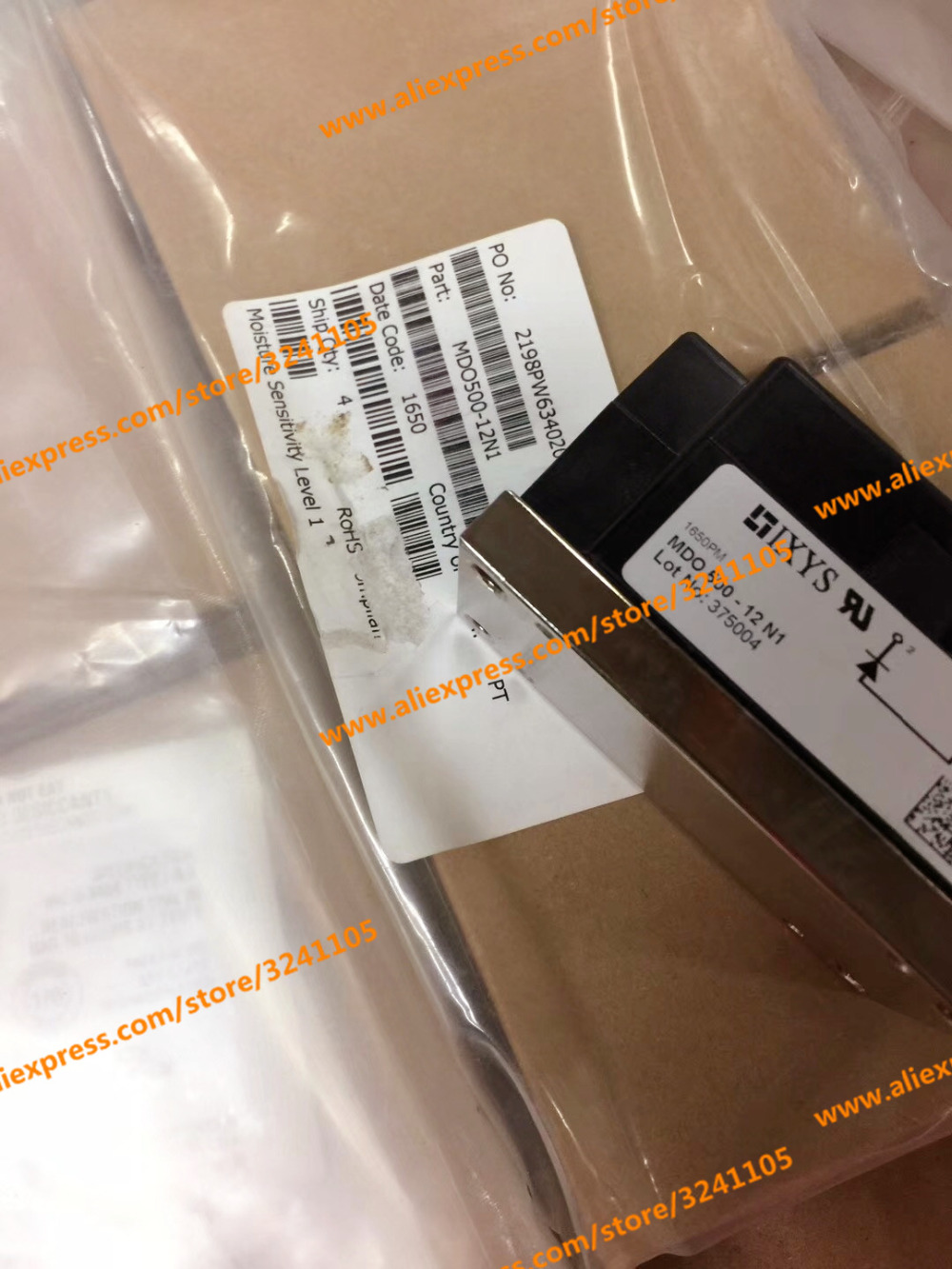 Free shipping NEW MDO500-12N1 MD0500-12N1 MODULE free shipping new mdo500 16n1 module
