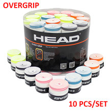 10 PCS/SET Anti Slip Head Overgrip Tennis Grip Racket Padel Accessories Shock Absorber Raquete De Tennis Badminton Training(China)