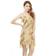 Высокое качество, сексуальное платье для латинских танцев с бахромой, латинские танцевальные костюмы для женщин, распродажа