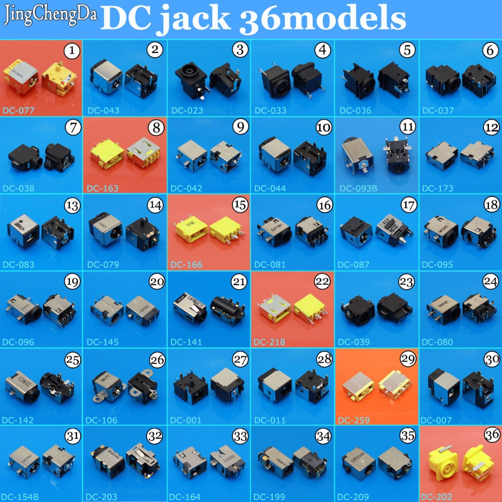 Jing Cheng Da 36models Tablet PC MID Laptop DC Power Jack Connector for Samsung/for Asus/for Acer/for HP... yuxi free shipping 100x dc power jack connector for asus g53 g53s g53j g53sx g53sw g53jw g53jw 3de g53jw dc jack