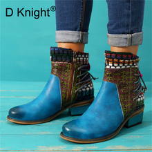 Retro Patchwork Cowgirl Ankle Boots For Women Shoes Woman Genuine Leather Splicing Cowboy Western Boots Women Booties New 2019 fashion cowgirl boots women shoes winter western cowboy ankle boots pointed toe splicing sequined pu leather shoes woman
