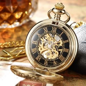 Image 2 - Luxury Retro Golden Hollow Skeleton Mechanical Pocket Watch Mens Fob Chain Steel Exquisite Sculpture Women Men Pocket Wath Gifs