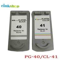 Einkshop PG 40 cl41 cl 41 ink cartridge PG40 CL 41 for canon Pixma MP160 MP140 MP150 MP180 MP190 MP210 MP220 MP450 MP470 IP1800
