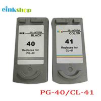PG 40 cl41 cl 41 ink cartridge PG40 CL 41 for canon Pixma MP160 MP140 MP150 MP180 MP190 MP210 MP220 MP450 MP470 IP1800 Printer