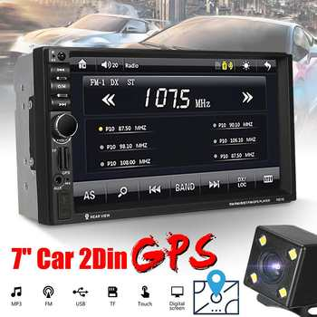 7 Inch 2 Din Car Radio Stereo bluetooth Audio Video MP5 Player Auto Radio Backup Monitor With GPS Navigation + Rear View Camera