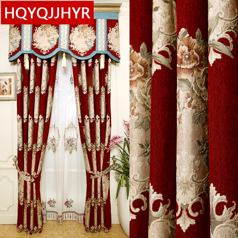 Big Red European And American Style Top Luxury Jacquard Embossed Blackout Curtains For Living Room Window Curtain Bedroom