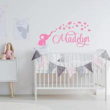 Nursery Elephant Wall Decal Vinyl Customized Name Sticker Blowing Bubbles Decor Kids Bedroom Design Art AY093