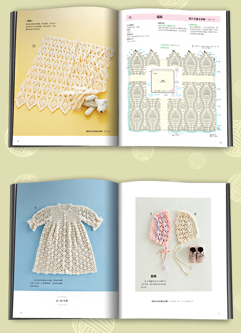 Buku pengajaran merajut anak-anak rinci jarum merajut teknik dasar - Buku-buku - Foto 4