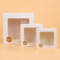50pcs 18x18x8cm square white cardboard window cake box chocolate biscuit candy packing box wedding party team gift box