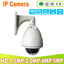 6 Inch 1080P PTZ IP Camera Outdoor 2MP 4MP 5MP  3.2-115.2MM Lens 36X Zoom Network Onvif Speed Dome CCTV waterproof