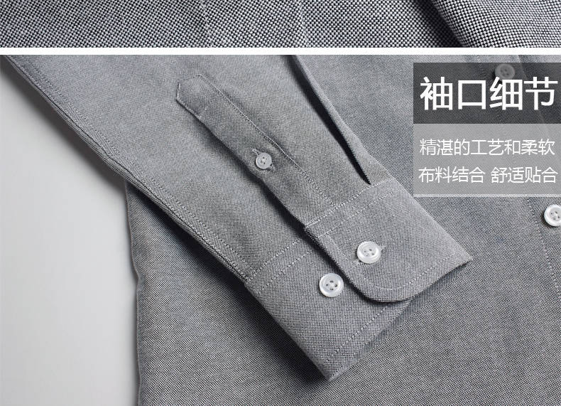 High-quality long-sleeved shirts for men's leisure Korean version of young and middle-aged Oxford white shirts in spring 11