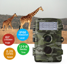 HD Digital Hunting Camera H3 1080P Wildlife Scouting Camera Infrared Trail Camera IP56 Water Resistant IR LED Video Recorder