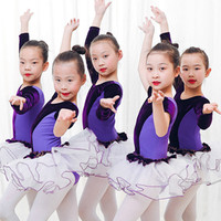 Classical Ballet Tutu Dancewear 2 9 Years Girls Ballet Clothes Costumes Toddler Leotard Professional Tutus Ballerina