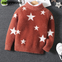 SMDPPWDBB Kids Pullover Baby Girls Boys Sweaters New 2019 Winter Children's Clothing Fashion 4-7Y Children's sweater Star O-Neck