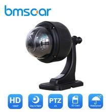 Bmsoar 1080P PTZ IP Camera Outdoor 5x Optical Zoom Onvif  Waterproof Mini Speed Dome Camera H.264 IR-CUT CCTV Security Camera