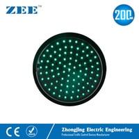 8 inches 200mm LED Traffic Signal Light Module Green LED Replacement Lamps 220V 12V 24V Solar Module Lights