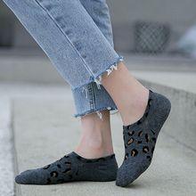 6 цветов, короткие носки-башмачки в Корейском стиле для женщин и девочек винтажные Противоскользящие силиконовые хлопковые чулки контрастного цвета с леопардовым принтом
