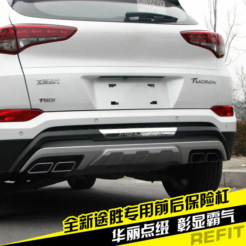 Gratis Pengiriman, kualitas Tinggi ABS Mobil Styling Plastik Depan + Belakang Bumper Guard Pelindung untuk Hyundai Tucson 2015-2018 Mobil- styling