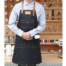 Blue Black Denim Bib Apron w/ Leather Straps Barber Barista Florist Cafe Bar Uniform Carpenter Painter Gardener BBQ Workwear K1A