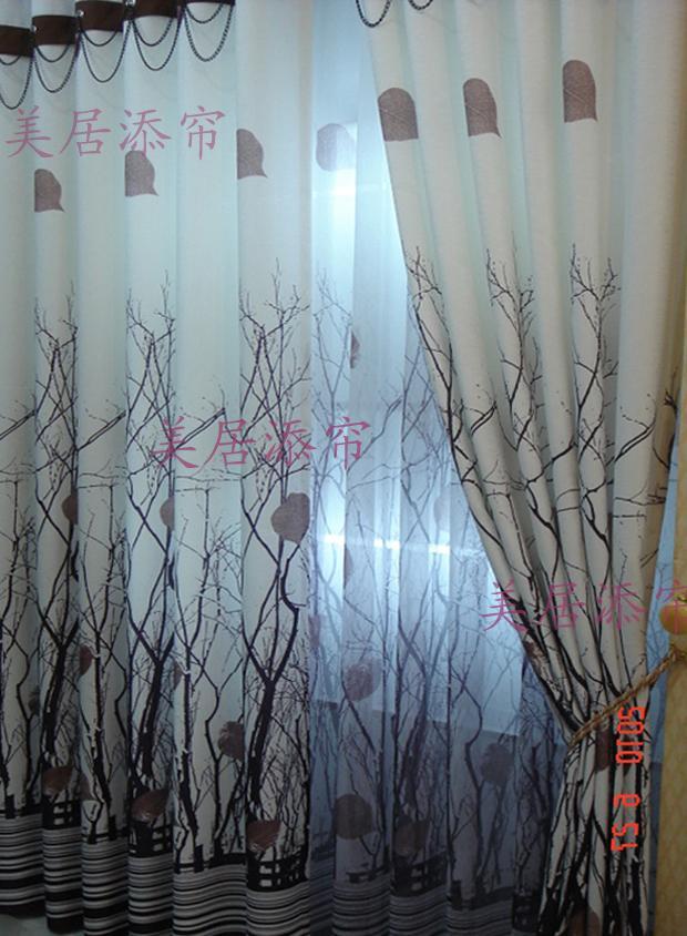 White Tree High Grade Bamboo Cotton