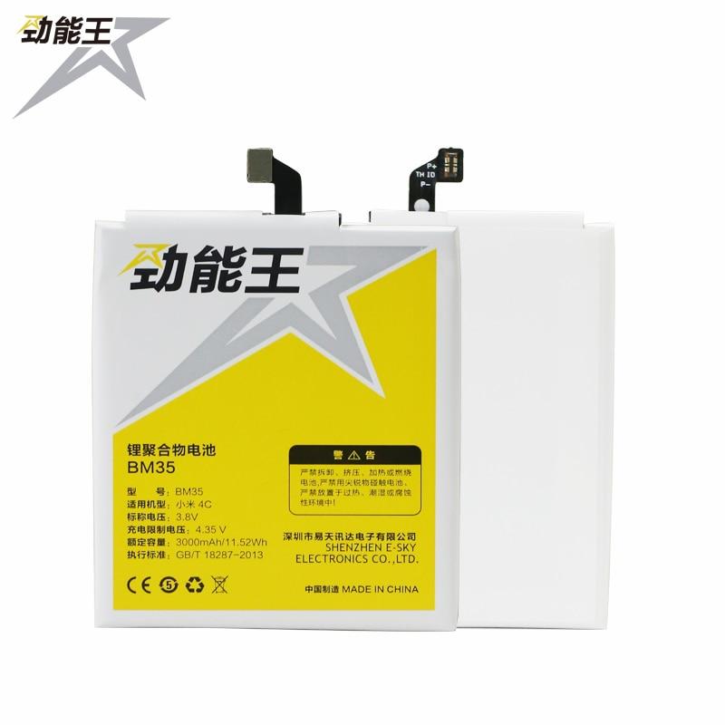 imágenes para 2017 NUEVA JLW BM35 Móvil Original de La Batería 3.84 V 3000 mAh Para Xiaomi Mi4C Mi 4C 4C Batería Recargable