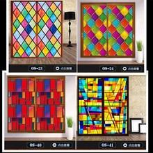 Custom European Colored Retro Chapel Art Electrostatic Frosted Glass Foil Wardrobe Windows Doors Window Stickers