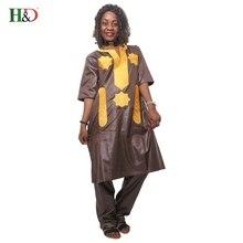 African riche woman bazin dashiki