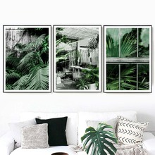 Fresh Green Big Leaves Wall Art Canvas Painting Nordic Posters And Prints Tropical Plants Wall Pictures For Living Room Decor рюкзак lowe alpine lowe alpine spark 18l коричневый 18л
