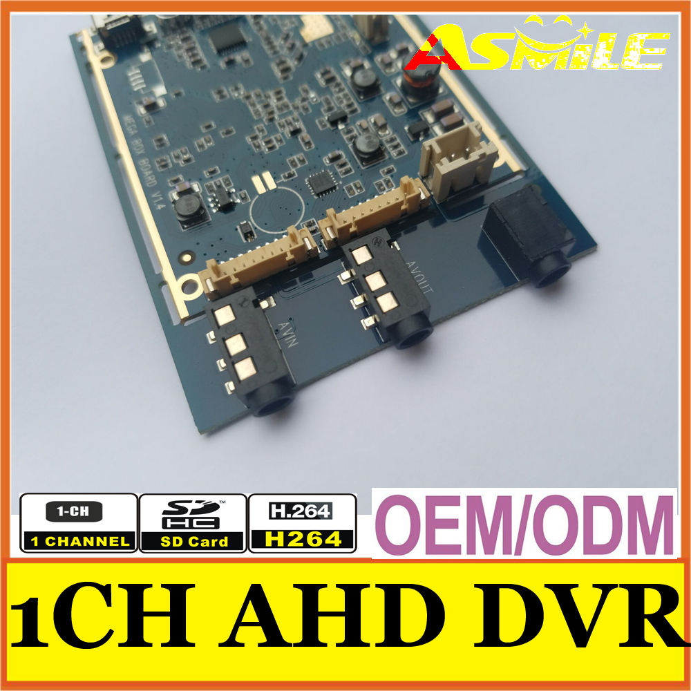 Asmile 2017 NEW 720P Real time 1CH AHD Mini DVR PCB Board 30fps support 128GB sd Card Security Digital Recorder серьги коюз топаз серьги т101023128